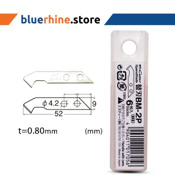 Spare Blades for M-500P, 6ps/pkt